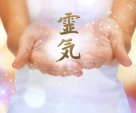 reiki hands and symbol